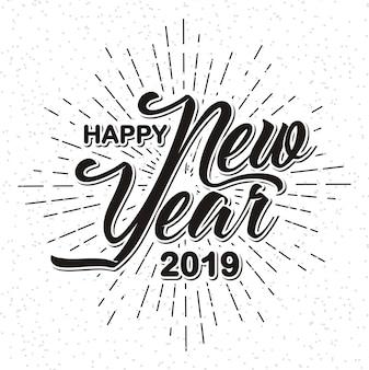 Frohes neues jahr 2019 auf sunburst-hintergrund