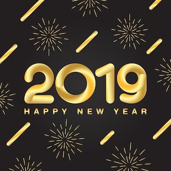 Frohes neues jahr 2019_black gold