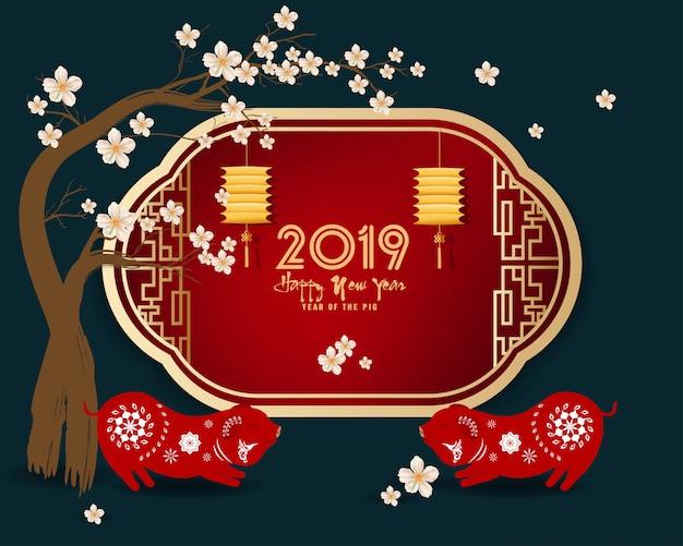 Frohes neues jahr 2019 einladungskarten. jahr des schweins chinesisches neujahr