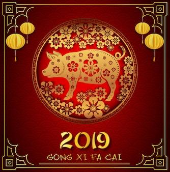 Frohes neues jahr 2019 karte. jahr des schweins