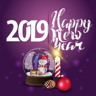 Frohes neues jahr 2019 - lila neujahrs-grußkarte mit schneekugel und kerze