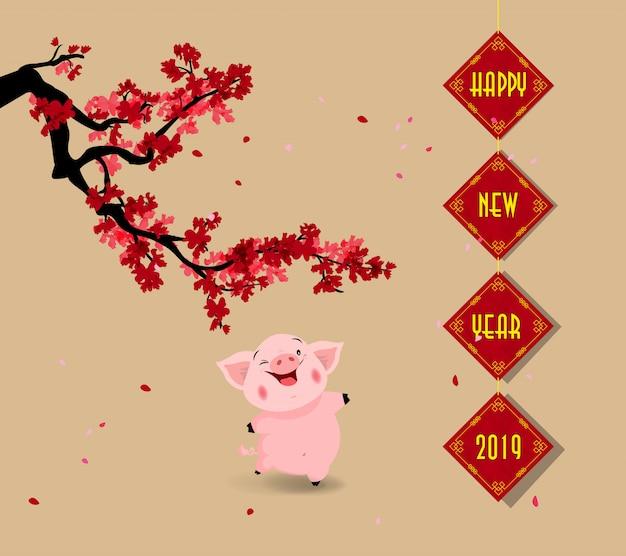 Frohes neues jahr 2019. neues jahr in chien, jahr des schweins. kirschblüten hintergrund
