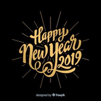 Frohes neues jahr 2019 schwarz und gold hintergrund mit phantasie schriftzug