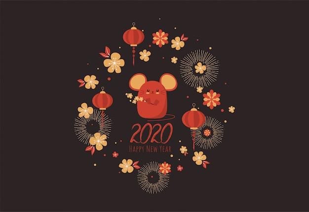 Frohes neues jahr 2020. chinesisches neujahr. das jahr der maus, der ratte und vieler details
