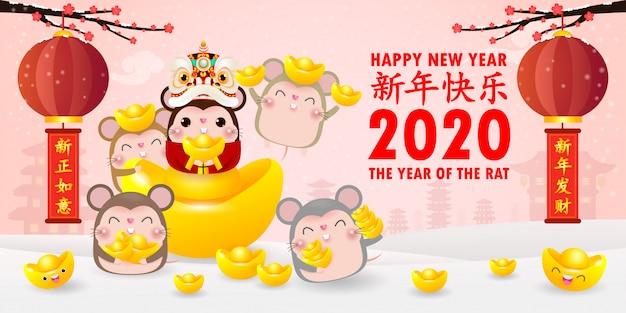 Frohes neues jahr 2020 grußkarte. gruppe der kleinen ratte chinesisches gold, jahr des rattentierkreises halten karikatur.