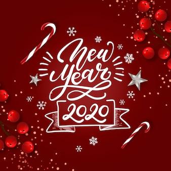 Frohes neues jahr 2020-konzept mit schriftzug