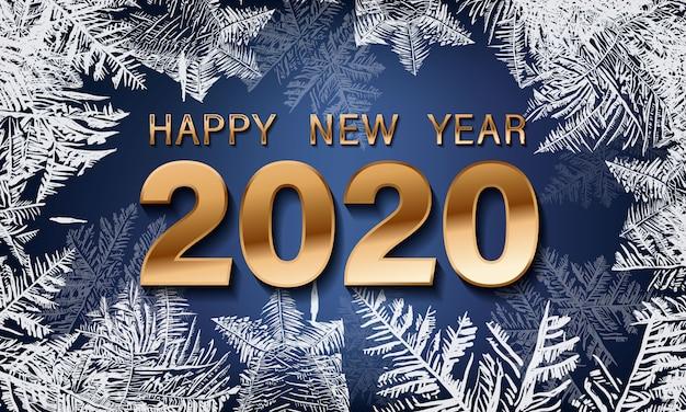 Frohes neues jahr 2020. schneeflockendekorations-effekt. weihnachten schneeflocke