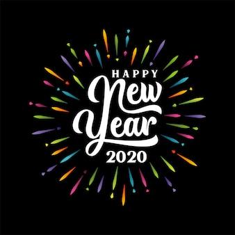 Frohes neues jahr 2020 schriftzug mit bunten burst feuerwerk