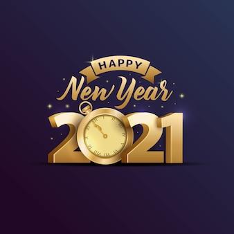 Frohes neues jahr 2021 grußfeier