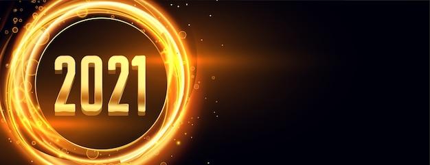 Frohes neues jahr 2021 hintergrund mit goldenem lichtstreifen