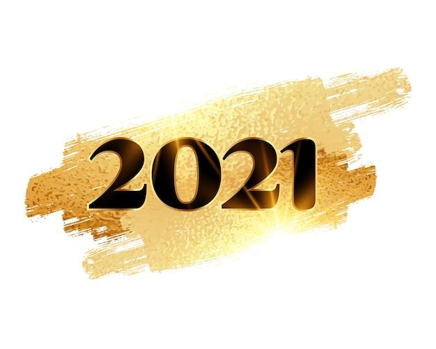 Frohes neues jahr 2021 hintergrund mit goldenem pinselstrich