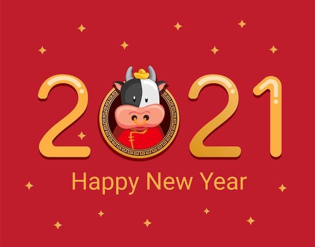 Frohes neues jahr 2021 mit dem chinesischen tierkreis-metallkuhcharakterkonzept in der karikaturillustration