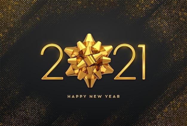 Frohes neues jahr 2021.