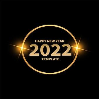 Frohes neues jahr 2022 bokeh schwarz und gold hintergrund feier