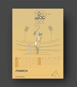 Frohes neues jahr 2022 cricket-kalender - neujahrsfeiertagsgestaltungselemente für weihnachtskarten, kalenderfahnenplakat für dekorationen, vektorillustrations-hintergrund.