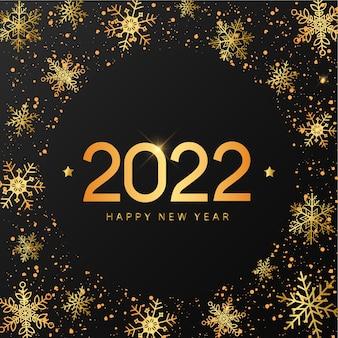 Frohes neues jahr 2022 grußkarten-plakatdruck