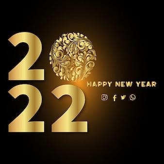 Frohes neues jahr 2022 metallic-goldfolie auf einem weißen hintergrund im minimalistischen stil