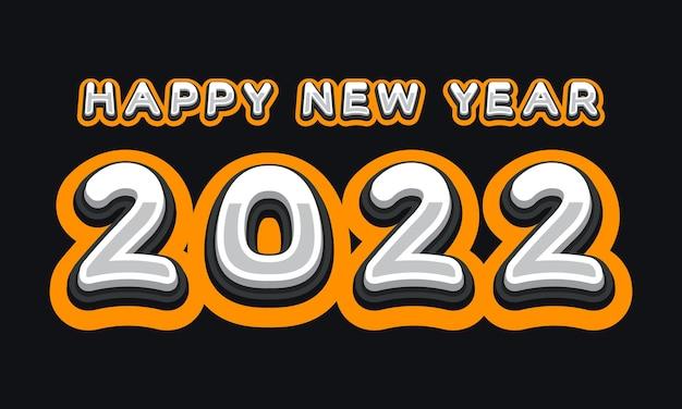 Frohes neues jahr 2022 mit zahlenvektorillustrationssportart. neujahr design für kalender, grußkarten oder druck. minimalistisches design, trendige hintergründe, banner, cover, karte. vektor-illustration.