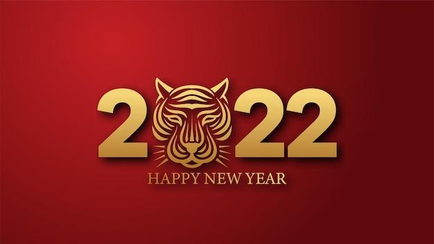 Frohes neues jahr 2022 vektor. golden 2022 text mit tigerkopf. frohes chinesisches neues jahr. jahr des tiger-tierkreises. 2022-design geeignet für grüße, einladungen, banner oder hintergründe.