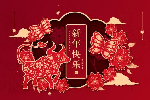Frohes neues jahr blume und asiatische elemente mit handwerksstil auf hintergrund.