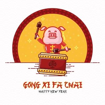 Frohes neues jahr chinesisch