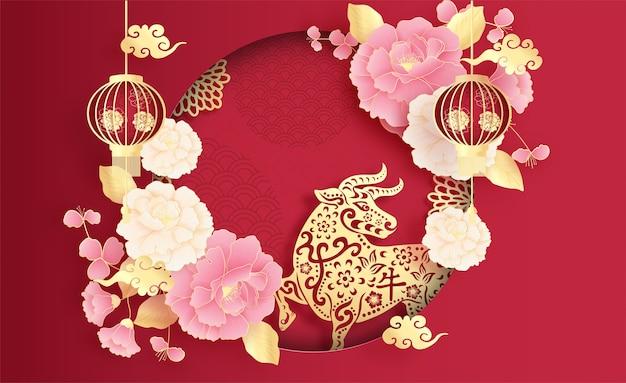 Frohes neues jahr . chinesisches neujahr. das jahr des ochsen.
