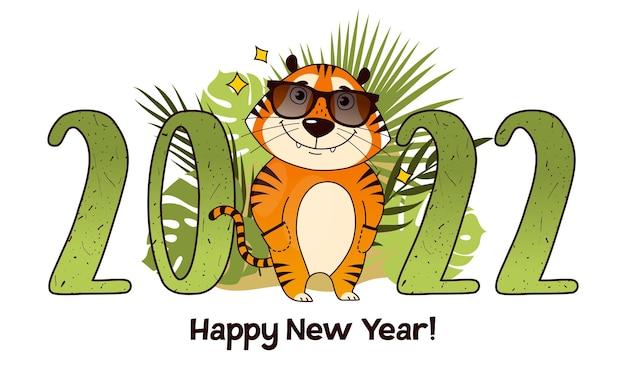 Frohes neues jahr chinesisches neujahrsgrußkarte mit niedlichem cartoon-tiger in sonnenbrille