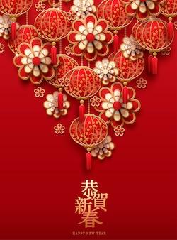 Frohes neues jahr geschrieben in chinesischen wörtern mit hängenden laternen
