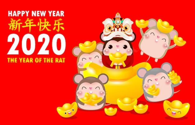 Frohes neues jahr grußkarte. gruppe der kleinen ratte, die chinesisches gold, guten rutsch ins neue jahr 2020-jahr des rattentierkreises hält