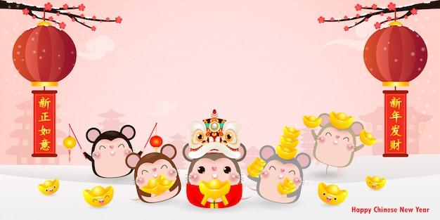 Frohes neues jahr-grußkarte mit einer gruppe von kleinen ratten mit chinesischen gold