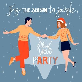 Frohes neues jahr-grußkarte mit tanzendem paar glückliches paar tanzt auf einer weihnachtsfeier