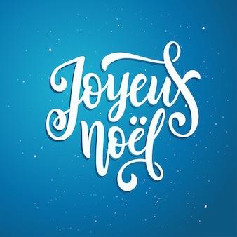 Frohes neues jahr in französischer sprache