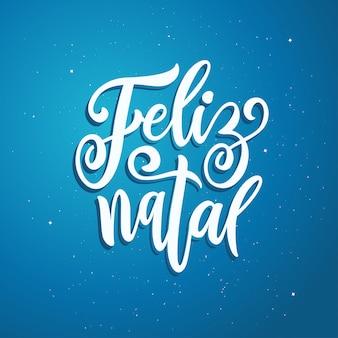 Frohes neues jahr in portugiesischer sprache