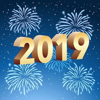 Frohes neues Jahr Kartenvorlage
