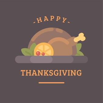Frohes thanksgiving. flache illustration des feiertagstruthahntellers