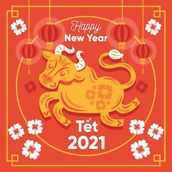 Frohes vietnamesisches neues jahr 2021 hand gezeichnet