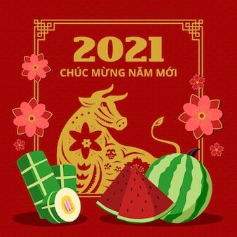 Frohes vietnamesisches neues jahr 2021 wassermelone