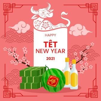 Frohes vietnamesisches neues jahr 2021