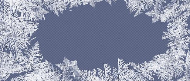 Frostiger hintergrund. handgezeichnete vektorillustration des komplizierten frostmusters. vektorfrostmuster auf dem glas. winter, weihnachtshintergrund für postkarten und banner