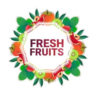 Frucht bunter kreiskopienraum organisch über weißem musterhintergrund, gesundem lebensstil oder diätkonzept