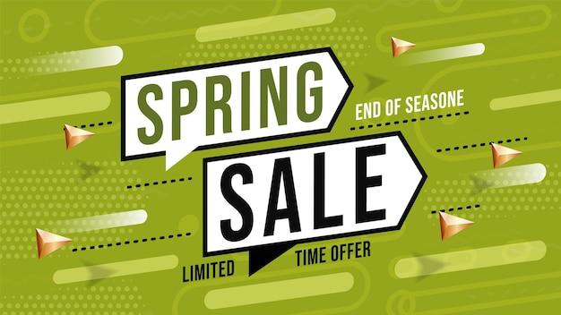Frühjahrsverkauf mit begrenztem angebot bis saisonende. bannervorlage des saisonhandels