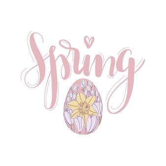 Frühling - hand gezeichnete beschriftung mit frühlingsblumen in der eiform für fröhliche ostern.
