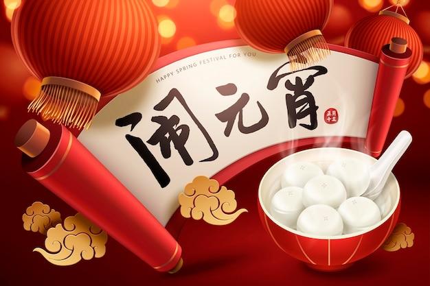 Frühlingslaternenfestdesign mit 3d-darstellung yuanxiao und laterne auf rotem hintergrund