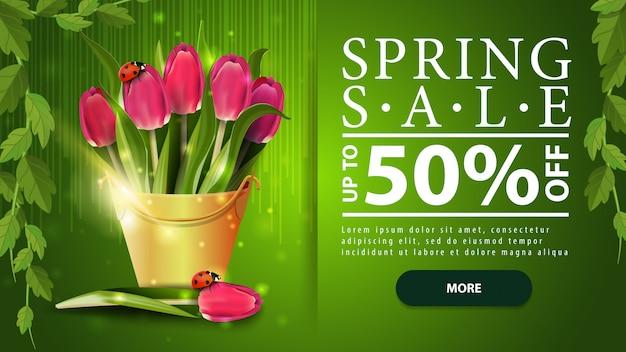 Frühlingsverkauf, moderne fahne des grünen horizontalen rabattes