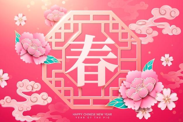 Frühlingswort geschrieben in hanzi auf chinesischem fenster mit pfingstrose