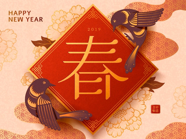 Frühlingswort geschrieben in hanzi auf frühlingspaar mit schwalben