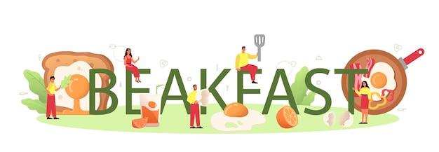 Frühstück mit leckerem spiegelei typografisches wort. rührei. leckeres essen am morgen. gelbes eigelb. isoliert
