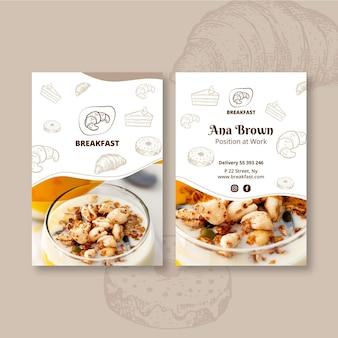 Frühstücksrestaurant doppelseitige visitenkarte