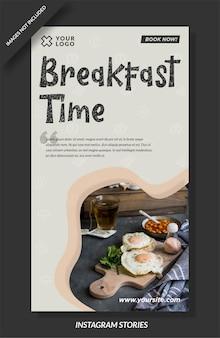 Frühstückszeit restaurant instagram post vorlage