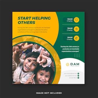 Fundraising und wohltätigkeits-social-media-post-premium-vektor